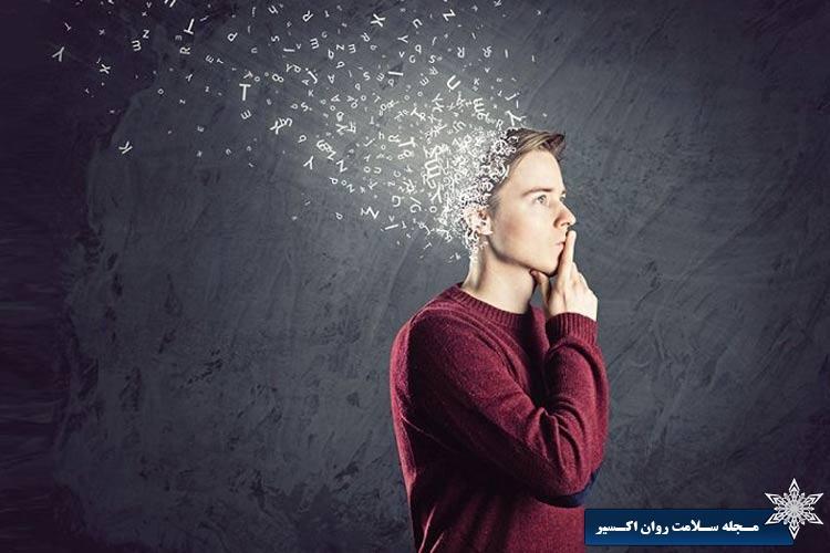 خصوصیات افراد دارای تفکر انتقادی