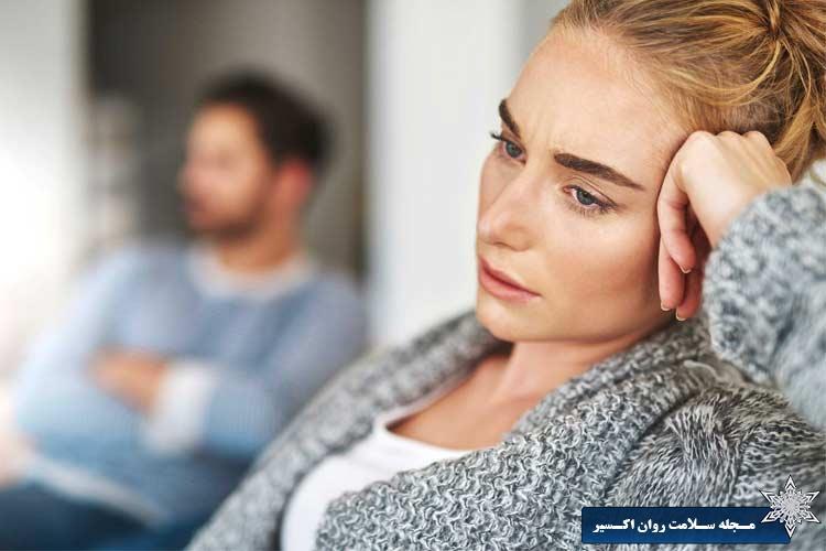 به طلاق خود پایان دهید