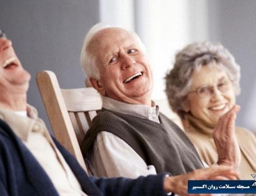 سلامت و کنترل فردی در سنین پیری