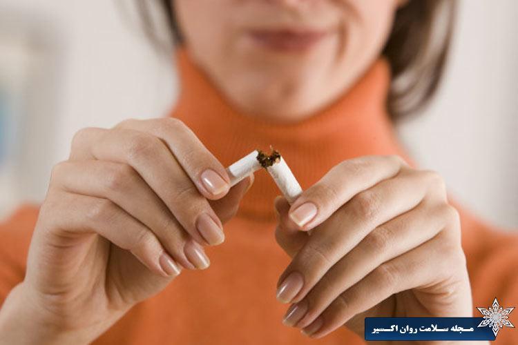 چگونگی ترک سیگار