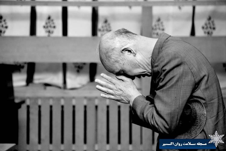 نقش دین در كاهش میزان استرس