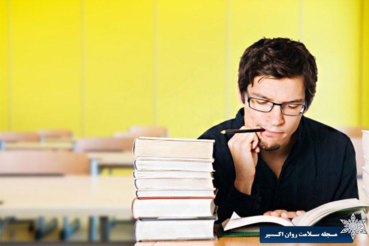 مرکز مشاوره تحصیلی در تهران