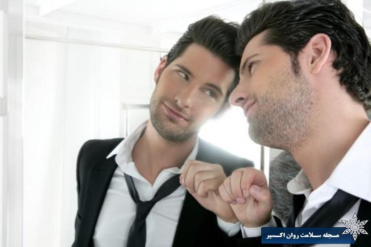 تفاوت میان اعتماد بنفس و غرور و منیت