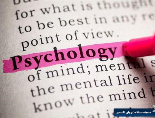 جذب نیروی روانشناس در مرکز مشاوره اکسیر