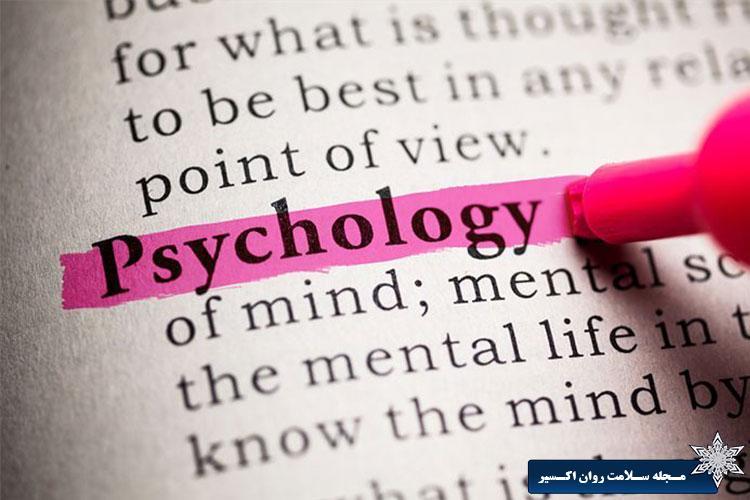 جذب نیروی روانشناس در اکسیر