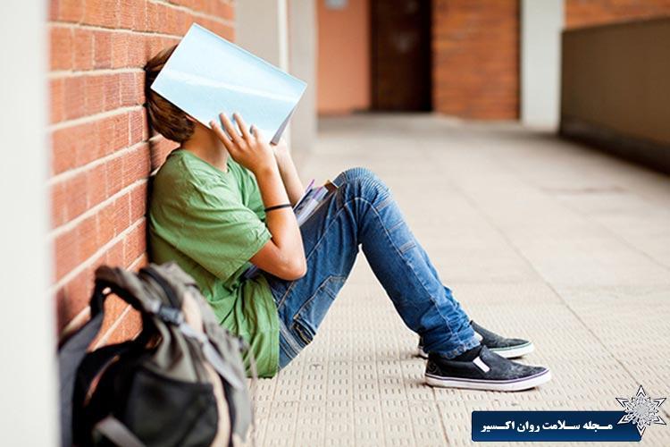 سلامت روان دانش آموزان
