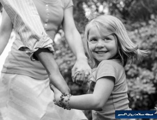 روانکاوی ازدواج با فرزندخوانده
