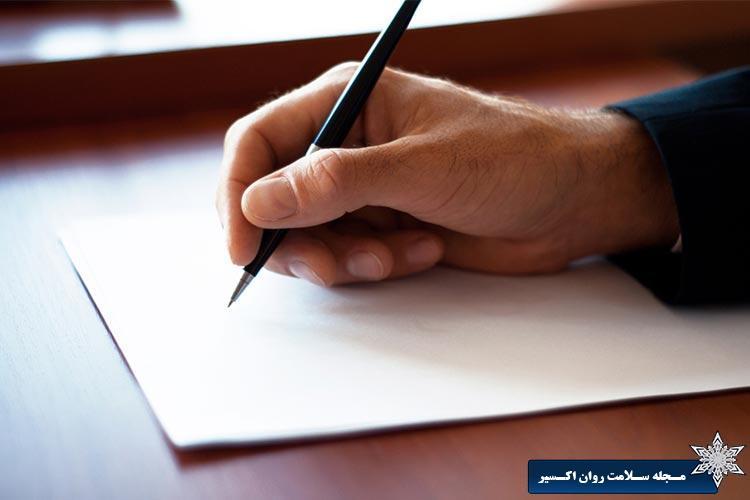 یک نامه بنویسید