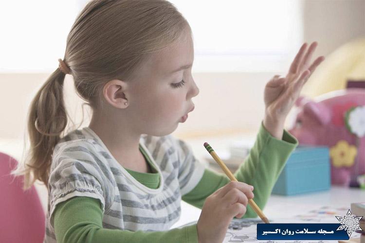 اختلال ریاضی چیست؟