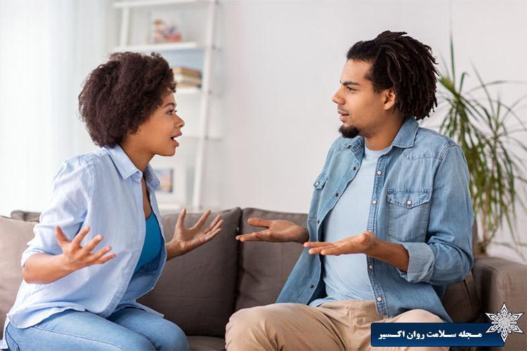 ادراک عاطفی و روابط زناشویی