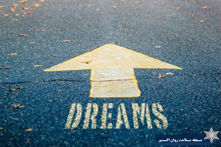 تعبیر خواب های ما از نظر روانشناسی