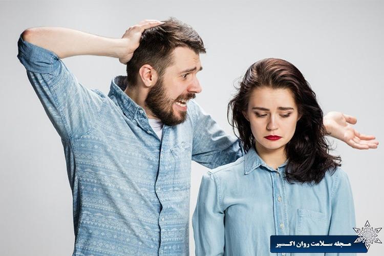 افراد نامناسب برای ازدواج