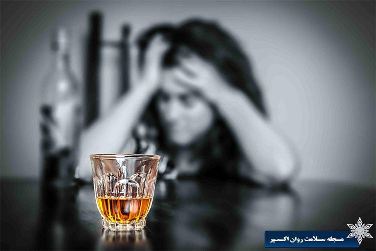 افرادی كه معتاد به مصرف موادمخدر، الكل یا دارو هستند