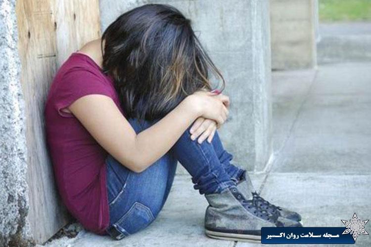 بهداشت روان در کودکان