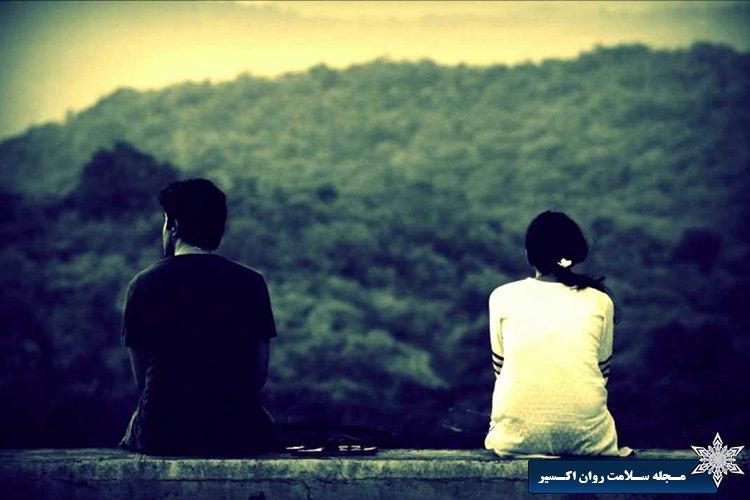 خیات و بازسازی رابطه