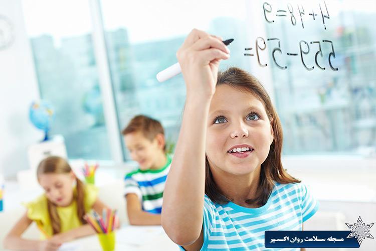 استدلال ریاضی در كودكان پیش دبستانی