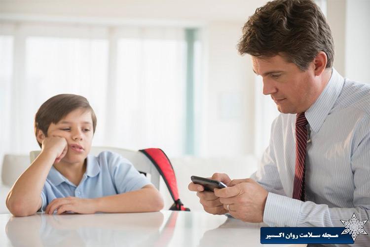 تعیین میزان نظارت بر فرزندان