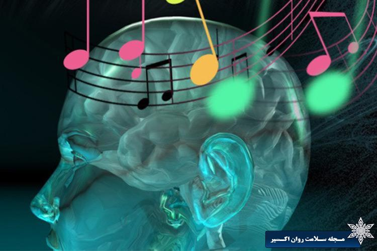 صوت درمانی و مغز