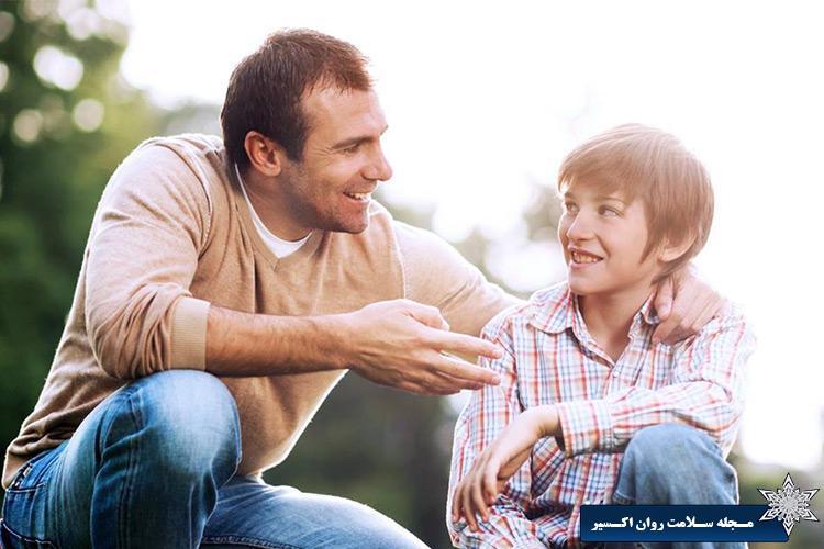 برقراری ارتباط با نوجوان