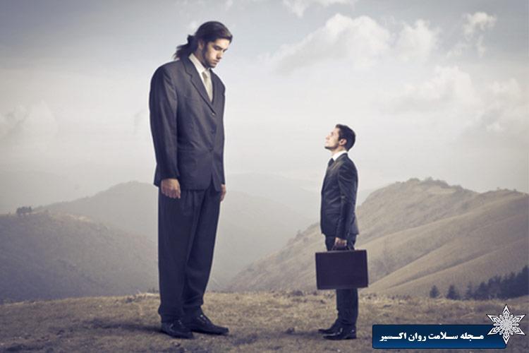 خودتان را با خود مقایسه کنید.