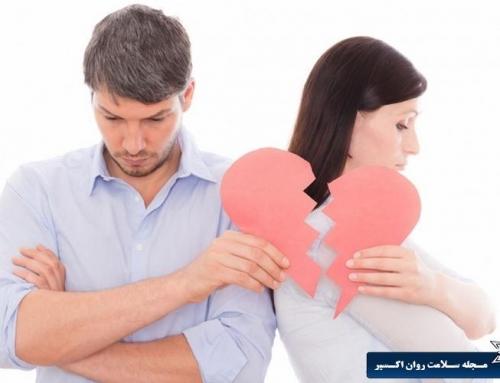 دوره آموزشی مهارت های رویارویی با روابط فرازناشویی