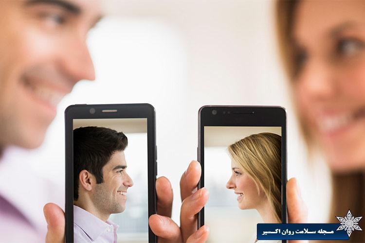 دوستیابی آنلاین