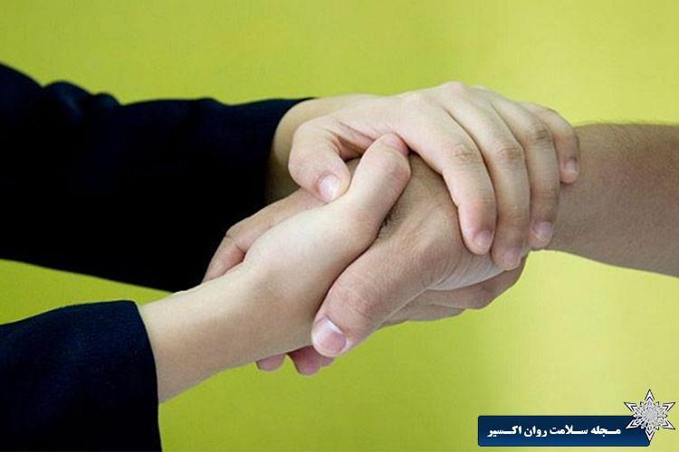 دست دادن صمیمی
