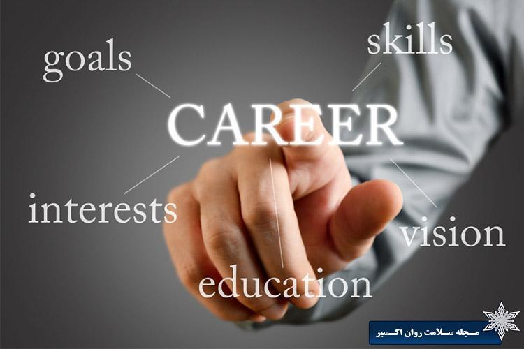عوامل تأثیرگذار در انتخاب شغل