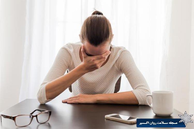 آنچه روانپزشکان در درمان افسردگی نادیده می گیرند