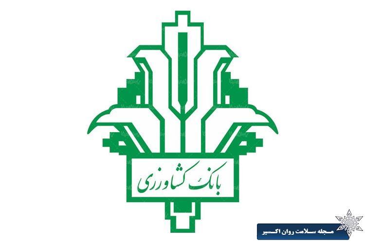 مراکز طرف قرارداد بانک کشاورزی
