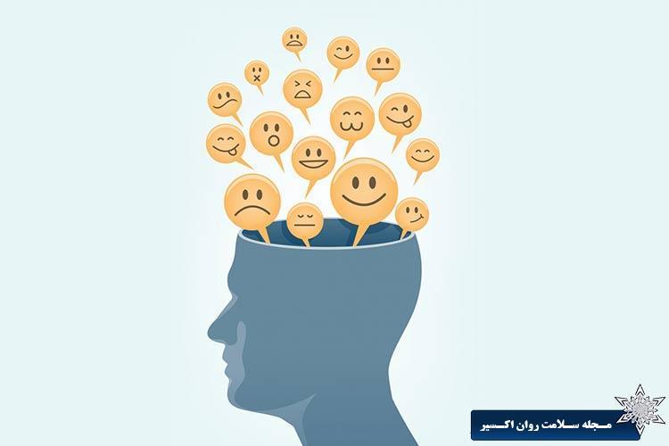منظور از هوش هیجانی