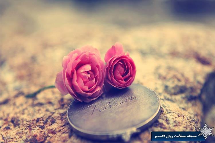 عشق، شرط لازم ولی ناکافی برای ازدواج