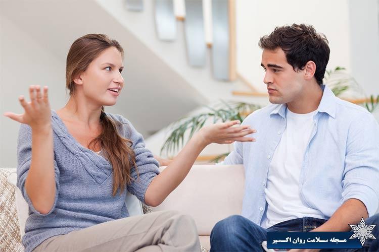 ارتباط موثر با همسر