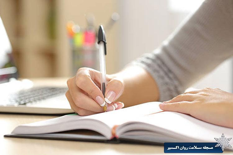 نوشتن خاطرات