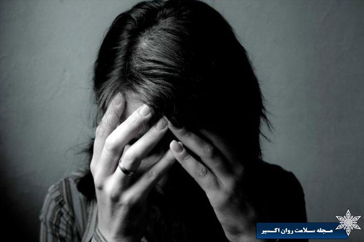 سلامت روانشناختی و سلامت روان