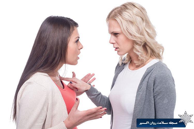 چرا رفتار دیگران با شما درست نیست؟