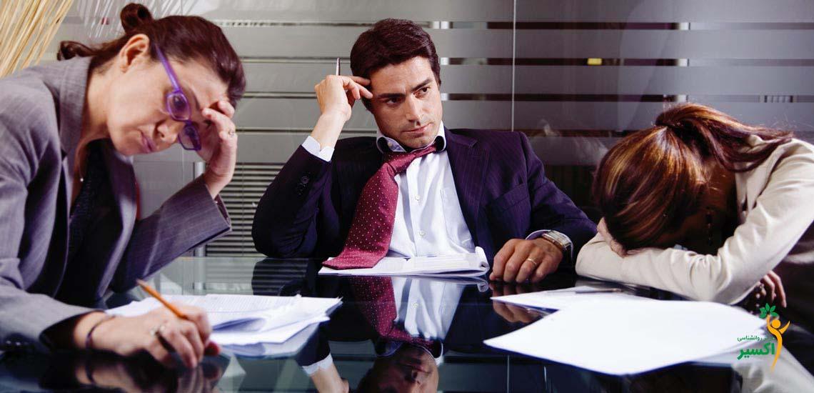 پیچیدگی شغلی با عملکرد شناختی بالاتر در ارتباط است