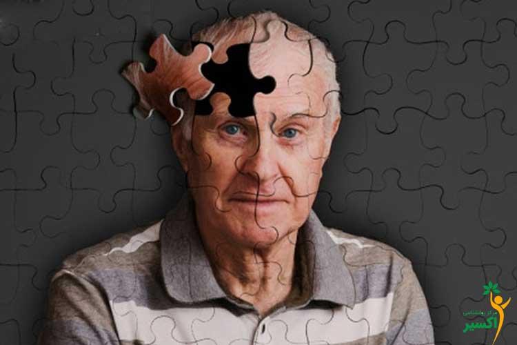 آشنایی با بیماری آلزایمر