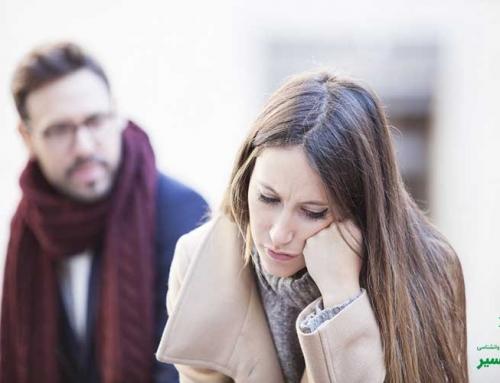 مشاوره و روانشناسی خیانت زن و مرد