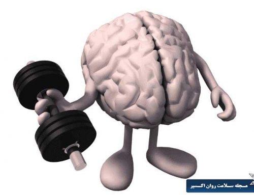 معرفی بازی هایی برای ورزش مغز