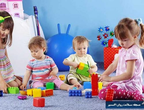 مرکز مشاوره تخصصی کودک