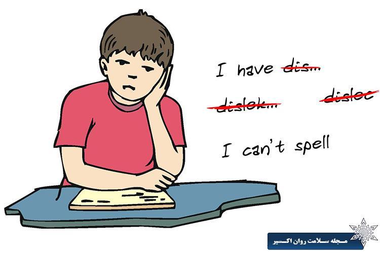 Dyslexia-.jpg