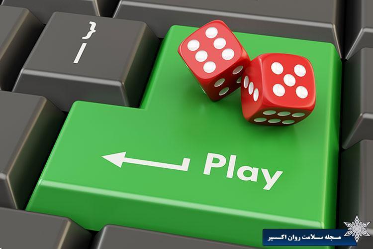 درمان و ترک قمار بازی