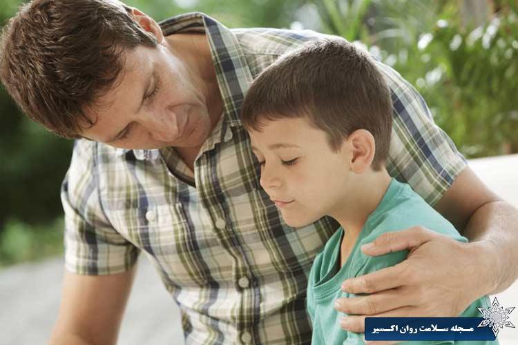 کمک به فرزندتان برای گذر از سوگواری جدایی