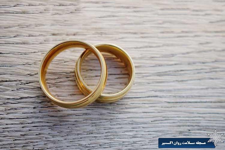 کلینیک مشاوره ازدواج