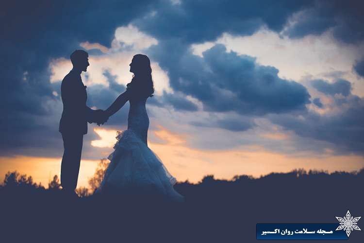 ازدواج کنید