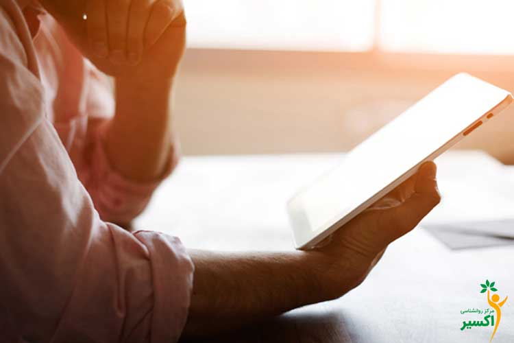 مشاوره روانشناسی آنلاین اکسیر