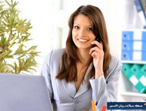 شرح حال تلفنی در مرکز مشاوره اکسیر