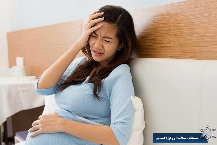 مشکلات بارداری