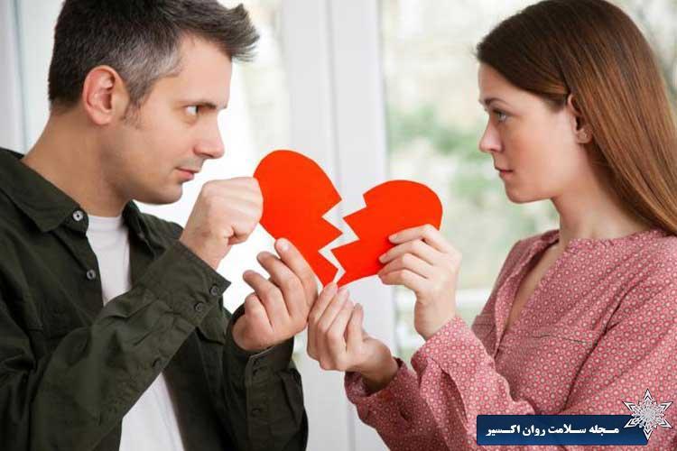 زندگی جداگانه زن و شوهر